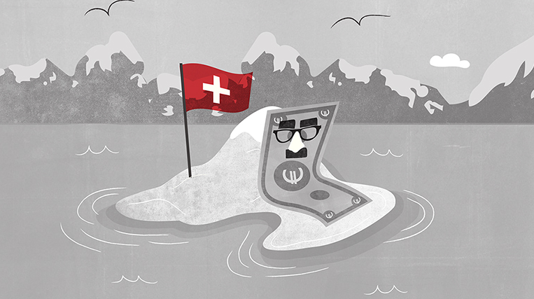 5 Reasons Why Swiss Bank Accounts Are The Best